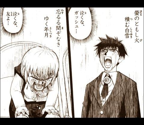 「金色のガッシュ!!」より泣ける漫画ってあるの?????(画像あり)