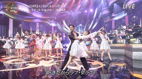 【TBS音楽の日2018】AKB48×キンタロー&ロペスコラボ!さや姉センターで「フライングゲット」を披露!(キャプチャ感想まとめ)