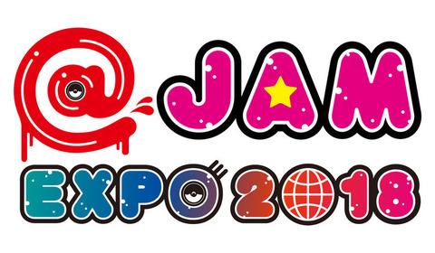 atjamexpo2018_logo_fixw_750_lt