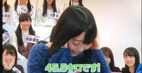【AKB48】チーム4多田京加ちゃんが体重を公開!!!