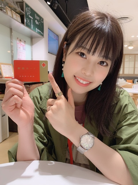 【チーム8】吉川七瀬さんが使ってる時計どこのか教えてください