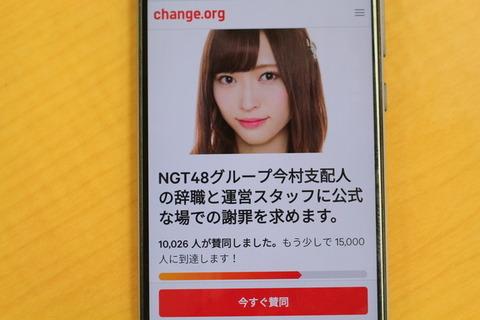 news_20190111122912-thumb-645xauto-150792