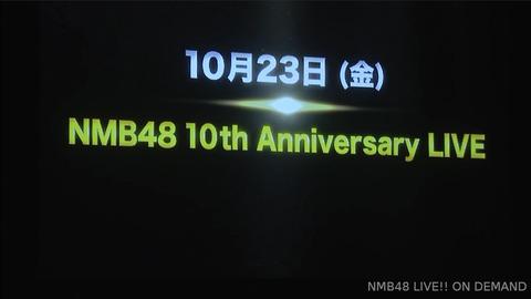 NMB大阪城2