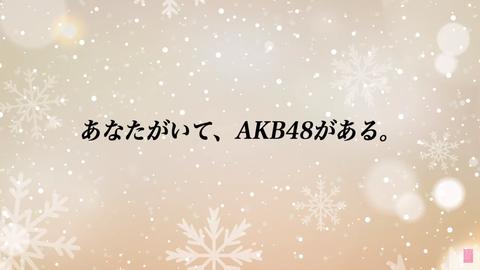 握手会メッセージ動画2019