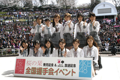 AKB48_01_fixw_750_lt