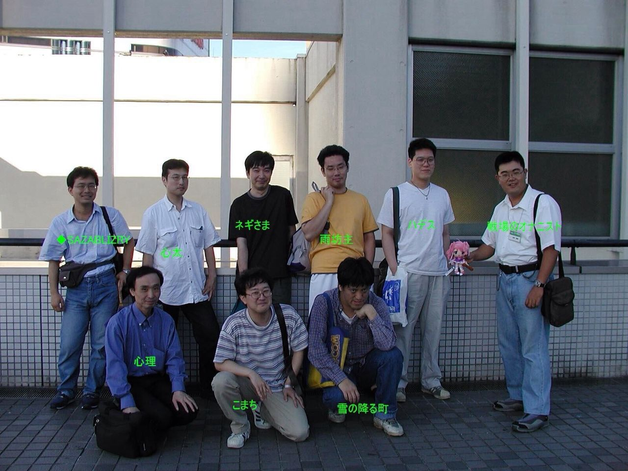 https://livedoor.blogimg.jp/m1channel-aicollabo/imgs/7/9/790b610c.jpg