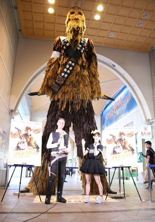 【大炎上】名古屋のナナちゃん人形がなんかアカンやつになっとるがや。【速報】