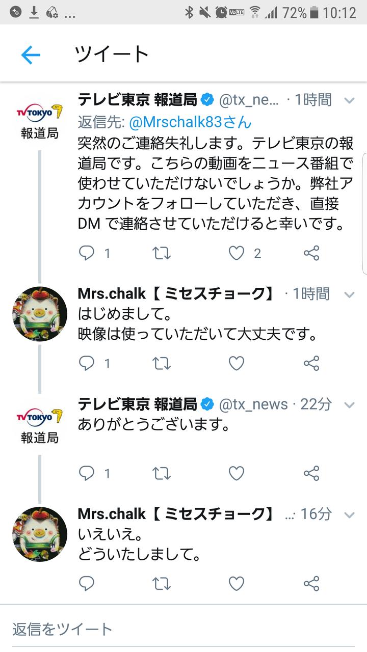 【大炎上】フジテレビ、またやらかす【速報】