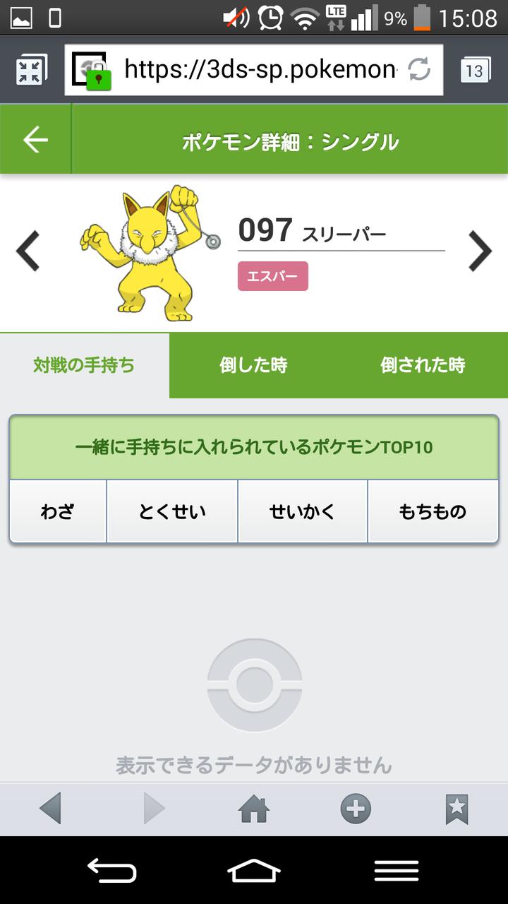 3198449d.png