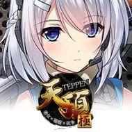 """『天頂-TEPPEN-』でストーリーイベント""""エピソード0 英治と黒龍""""スタート! 3周年記念キャンペーンも開催中!!"""