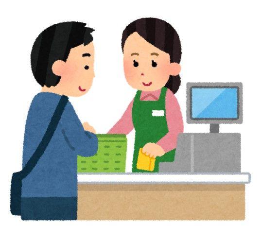 毎日同じコンビニで弁当買い続けてたらwwww ←というスレが意外な展開に