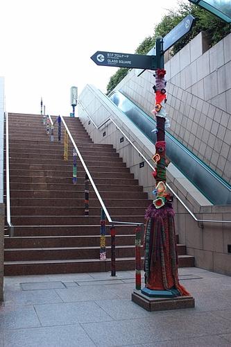 2010-恵比寿GP編み奇襲-続編 - 28