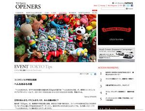 openers-203-���˥�