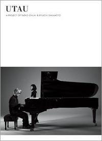 画像:UTAU フルアートワークCD