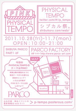 PT_pink