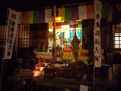 2011-1-9新春編み寺奇襲 - 57