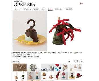 ベルコレクションopeners-web