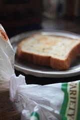 食パンのあの、あれ。-編みクロージャー - 12