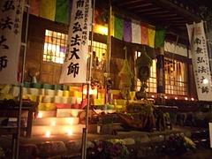 2011-1-9新春編み寺奇襲 - 39