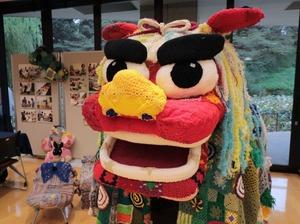 編み獅子舞・千代田区福祉まつり