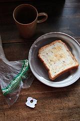 食パンのあの、あれ。- 編みクロージャー - 17