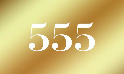555-eyecatch