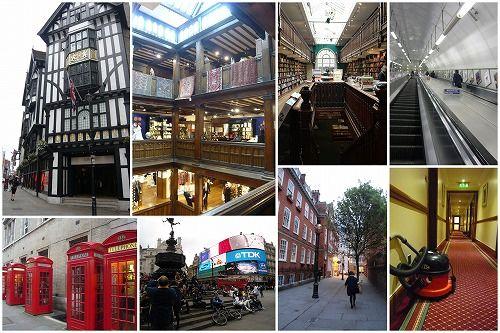 2013夏-3 London1