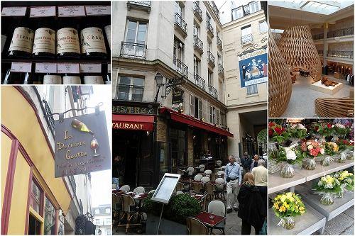 2013夏-5 Paris1