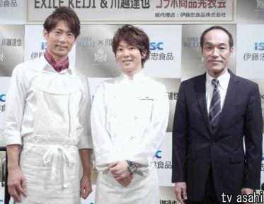 keiji_chef4