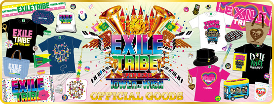 tribe2012