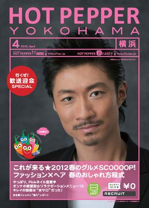 makidai_hp