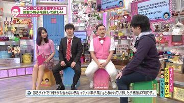 磯貝初奈(中京テレビ)180331オードリーさんぜひ会って欲しい人がいるんです!