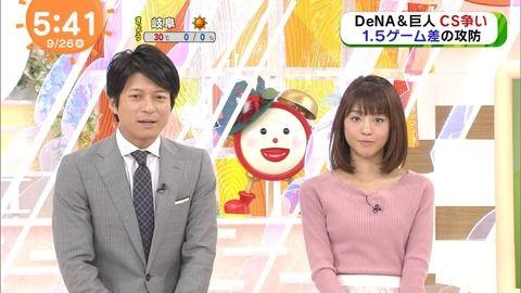 岡副麻希ちゃんがウエストをシメたらおっぱいが大きくなった。