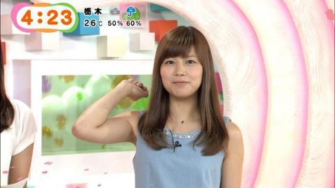 【画像】竹内友佳ちゃんのエッチな胸チラが・・・