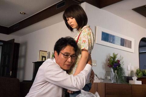 【悲報】志田未来、中年のおっさんとセックス不倫www