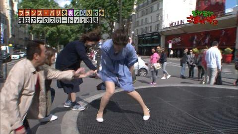 モヤさま福田典子アナ、スカートで通風孔の上に立たされるwwwwwwww