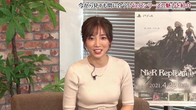 内田敦子アナは、隠れ巨乳!!【ニット乳】