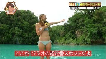 世界さまぁ~リゾート(TBS)180106 パラオリポーターの水着など