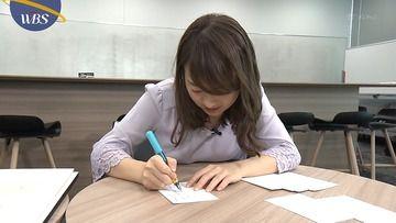 大江麻理子 片渕茜(テレ東)171128 WBS