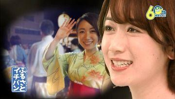 上山真未 森夏美(東海テレビ)「ふるさとイチバン!」CM