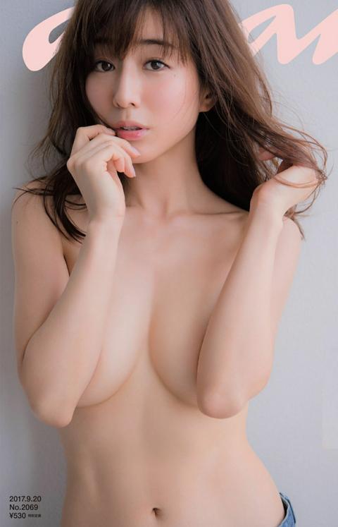 【Eカップ】フリーアナウンサー・田中みな実(30)のananセミヌード画像