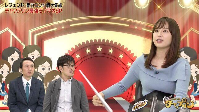 角谷暁子アナ おっぱいを台本に乗せる!!