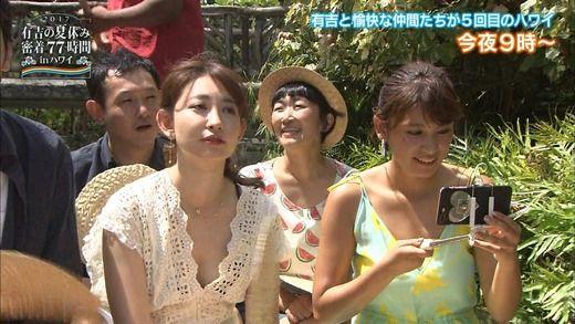 画像☆キャプ・胸チラポロリw「小嶋陽菜」がドスケベすぎ抜けるwwwwwww