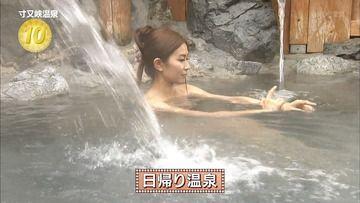 出没!アド街ック天国(テレ東)171021 入浴シーン