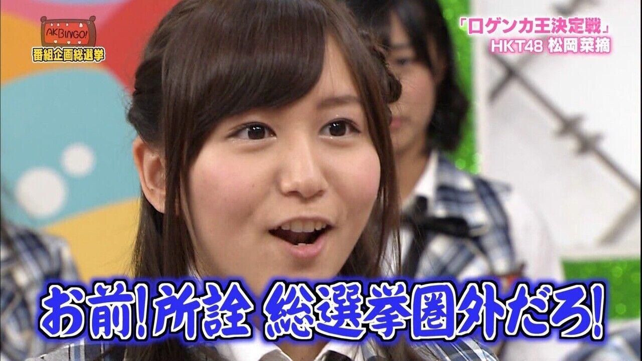 【疑問】大場美奈ちゃんってなんでイマイチ人気ないの?