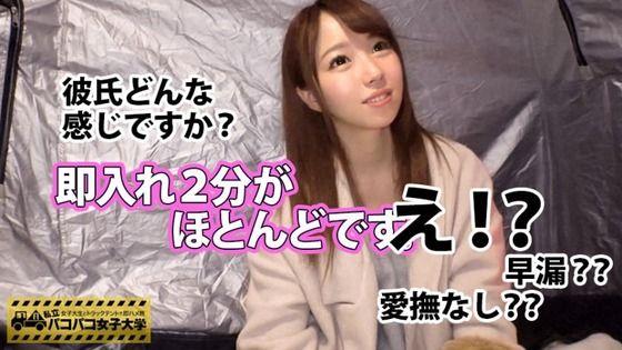 【画像】AV出演した女の理由がひどすぎるwww