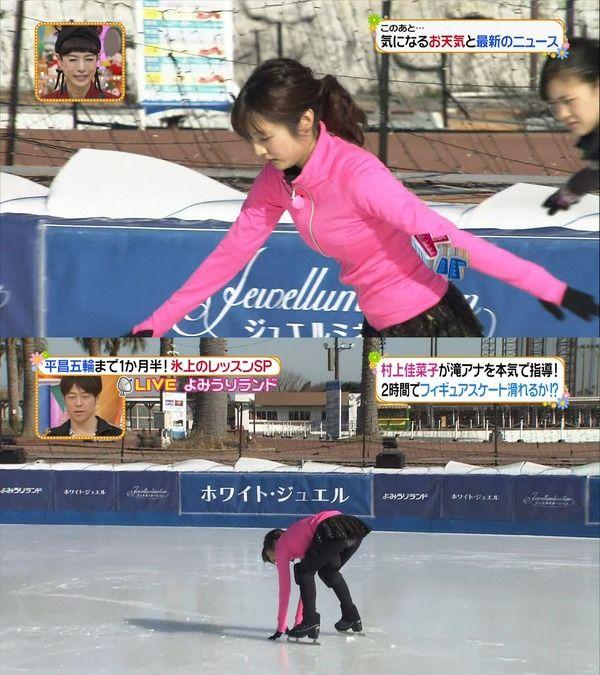 【画像】女子アナがパンチラしながらスケートwww