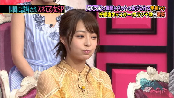 """【画像、動画】宇垣美里アナ、ネットで""""ぶりっ子""""シーンだけ拡散され激怒「何様なの?」"""