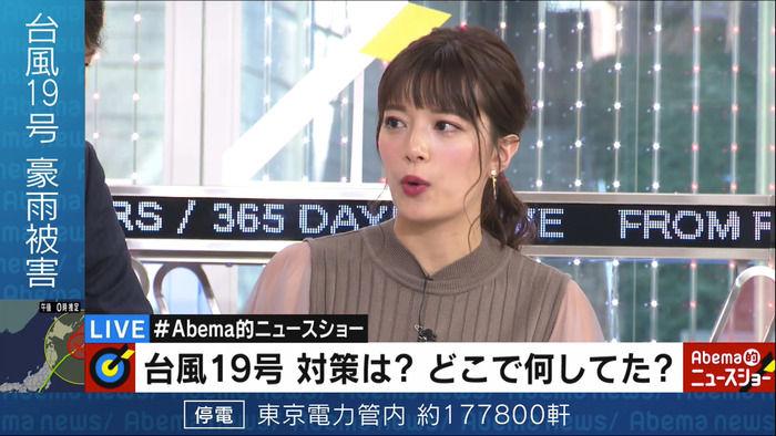 【画像】AbemaTVで三谷紬アナのおっぱいデカすぎてwww(GIFあり)