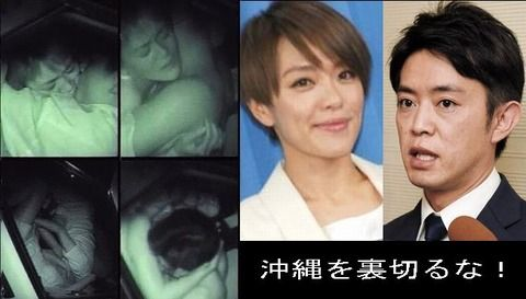 今井絵理子のカーセックス画像www